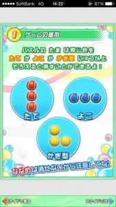 20140515_052223000_iOS