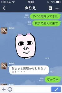 20140627_140235000_iOS
