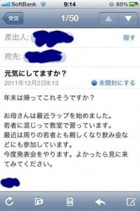 20140627_142411000_iOS