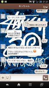 20140627_143238000_iOS