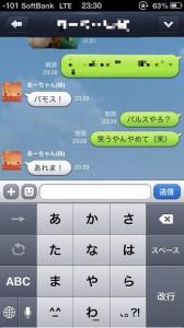 20140627_143247000_iOS