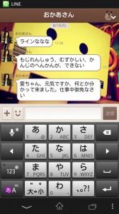 20140627_143448000_iOS