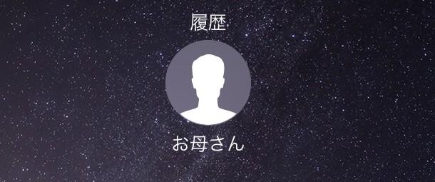 20140919_025537000_iOS