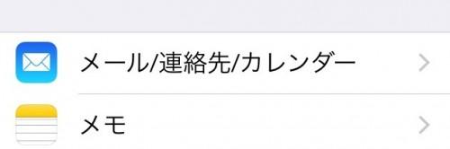 20140919_025558000_iOS