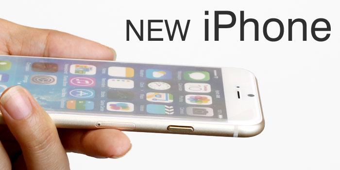 iPhone6 Plusで強制再起動の不具合発生