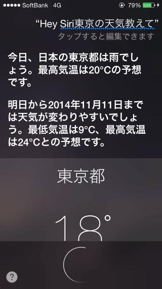 20141031_151445000_iOS