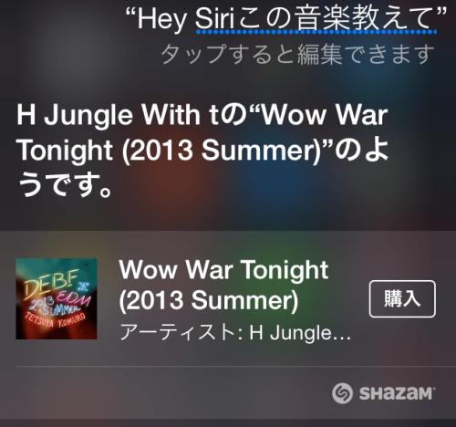 20141031_151944000_iOS