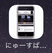 20141107_170643000_iOS