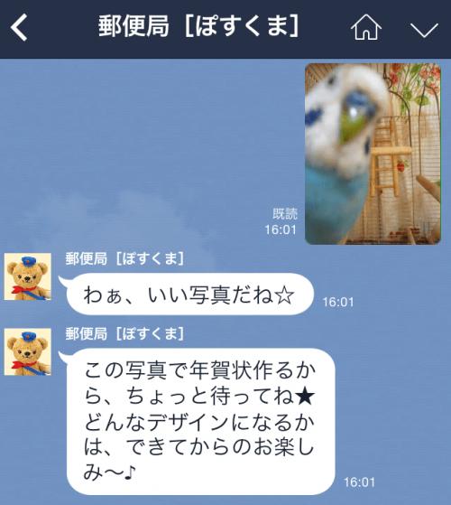 20141119_070203000_iOS
