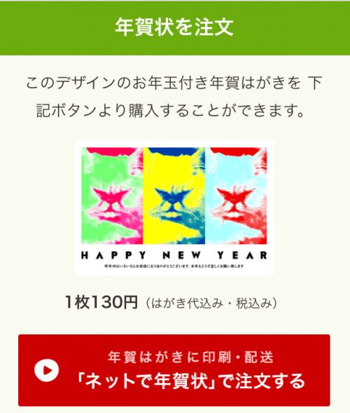 20141119_075444000_iOS