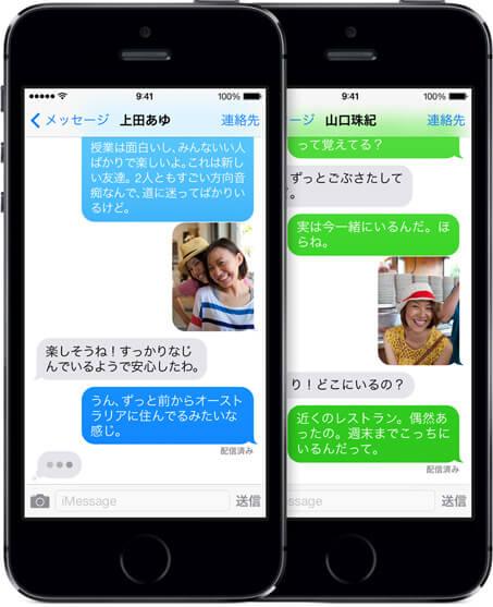 iPhoneのSMS/MMSを軽くする方法
