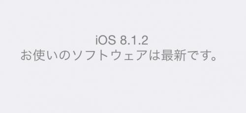 20141210_103043000_iOS
