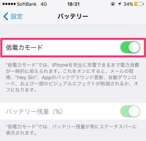 20160326_093110000_iOS