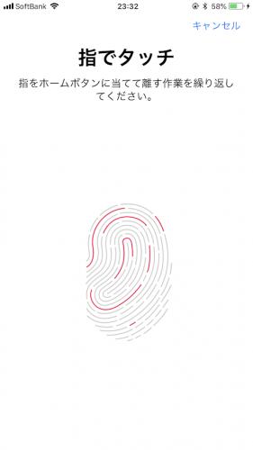 Touch IDが反応しないときの対処法
