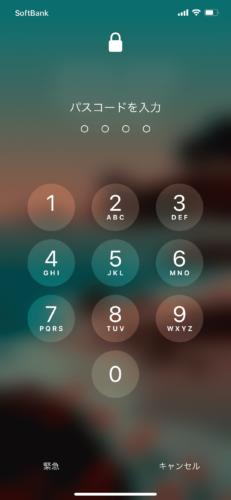 iPhoneでパスコードロックを解除する裏ワザ