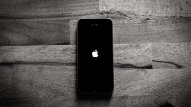 iPhoneのグレースケールで画面を白黒にする方法とその効果!カラーフィルターで画面の色味を変更しよう