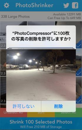 20150102_074413000_iOS
