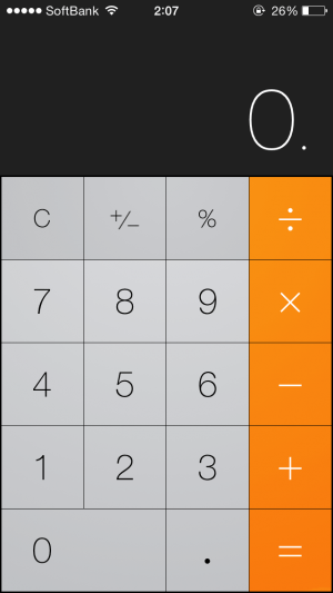 iPhoneのボイスメモをバックグラウンドで再生する方法