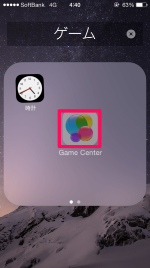 20150214_092454000_iOS