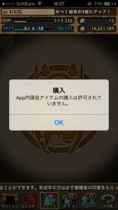 20150425_105740000_iOS