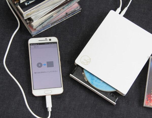 iPhoneにパソコンなしでCDの音楽を取り入れる方法
