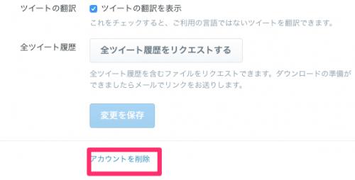 スクリーンショット_2015-06-23_0_17_53