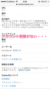 20150622_153451000_iOS