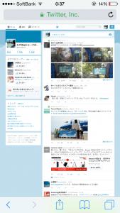 20150622_153741000_iOS