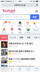 20150622_173713000_iOS