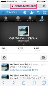 20150622_174034000_iOS