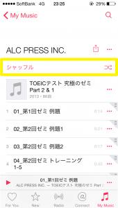 20150710_142528000_iOS