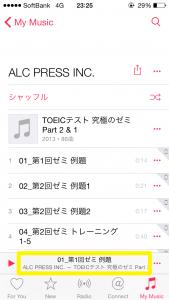 20150710_142528000_iOS 2