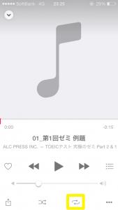 20150710_142536000_iOS