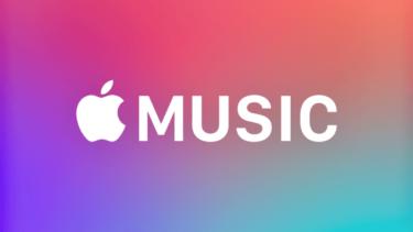 Apple Musicでダウンロードした曲は解約後どうなる