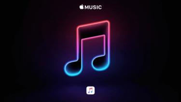 Apple Musicを無料トライアル終了後に自動更新せず解約