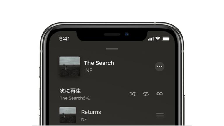 iPhoneの標準ミュージックアプリでリピート再生・シャッフル再生をする方法
