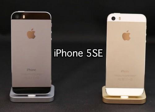 iphone5se-4inch-34gatu-2