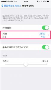 20160323_190922000_iOS