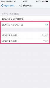 20160323_190926000_iOS