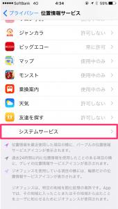 20160323_193401000_iOS
