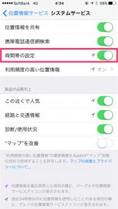 20160323_193420000_iOS