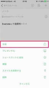20160326_121030000_iOS