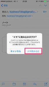 20160326_122242000_iOS
