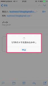 20160326_122246000_iOS