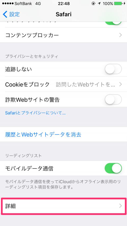 20160326_134830000_iOS