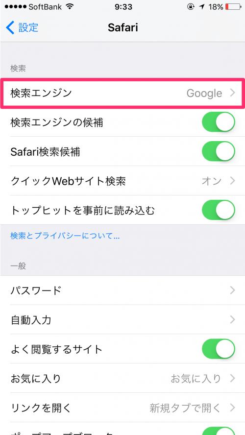 20160327_003357000_iOS