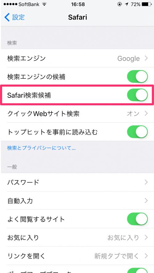 20160330_075847000_iOS