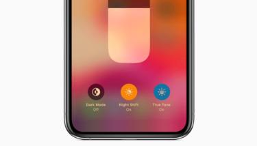 iPhoneのNight Shift(ナイトシフト)の使い方!ブルーライトを日の入りから日の出までや時間指定でカットする方法を徹底解説