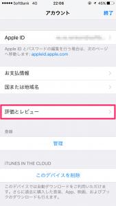 20160625_130600000_iOS-2