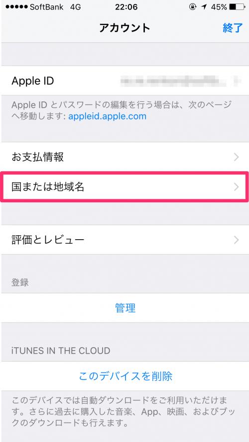 20160625_130600000_iOS